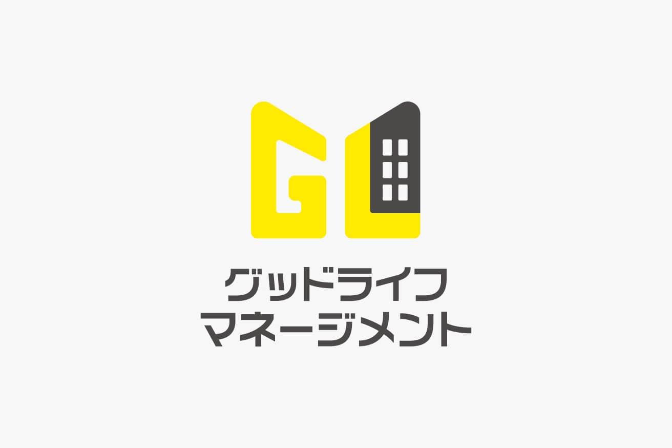 株式会社グッドライフマネージメント ロゴ・名刺・Webサイトデザイン